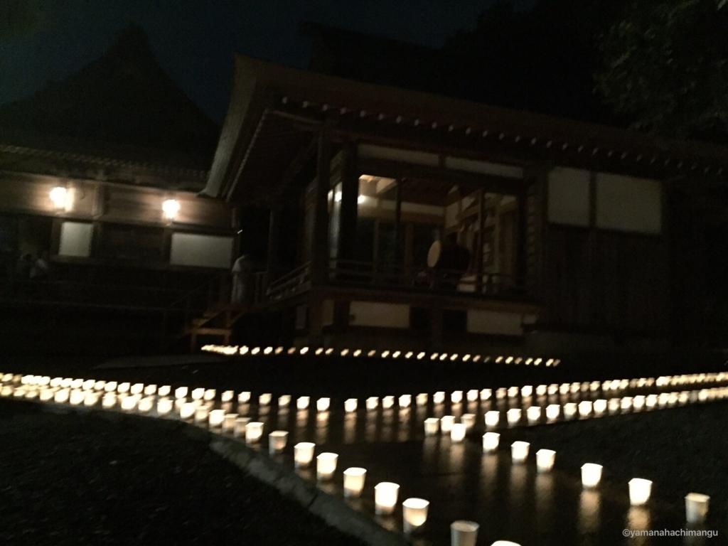 f:id:yamana8mangu-takasaki:20161005085822j:plain
