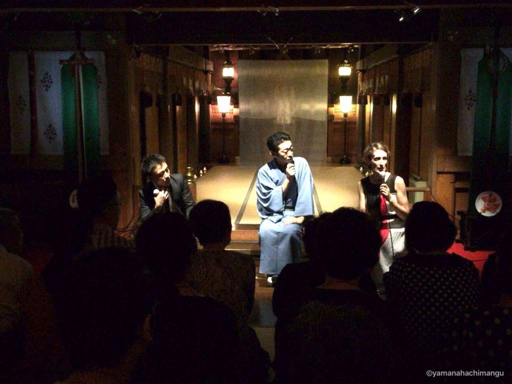 f:id:yamana8mangu-takasaki:20161005085853j:plain