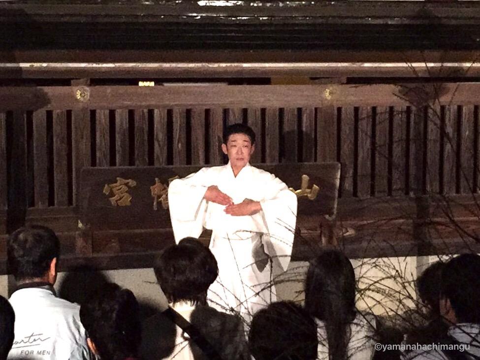 f:id:yamana8mangu-takasaki:20161005085912j:plain