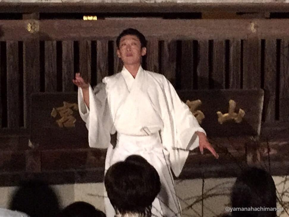 f:id:yamana8mangu-takasaki:20161005085931j:plain