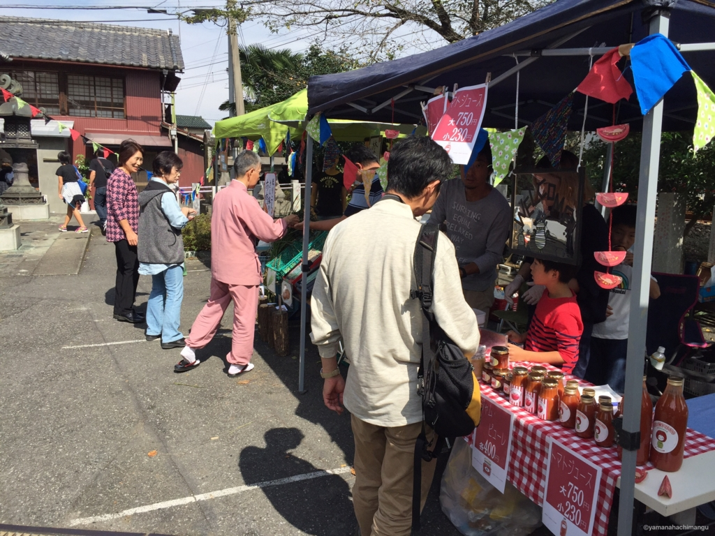 f:id:yamana8mangu-takasaki:20161008185751j:plain