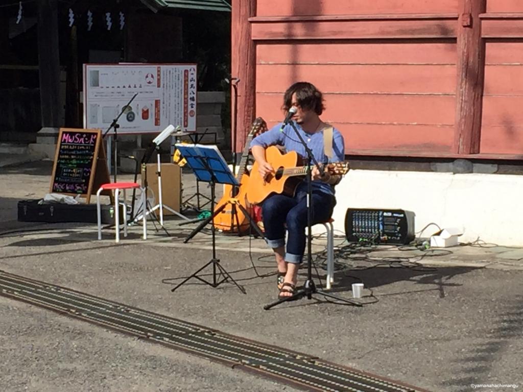 f:id:yamana8mangu-takasaki:20161008213906j:plain