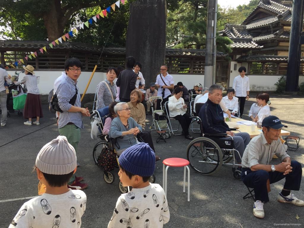 f:id:yamana8mangu-takasaki:20161008215135j:plain