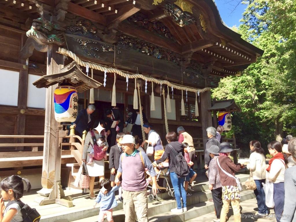 f:id:yamana8mangu-takasaki:20161015211441j:plain