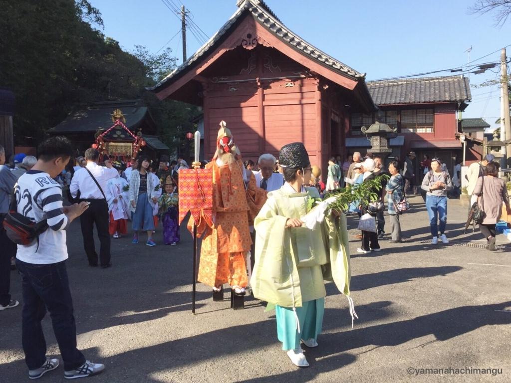 f:id:yamana8mangu-takasaki:20161015212624j:plain