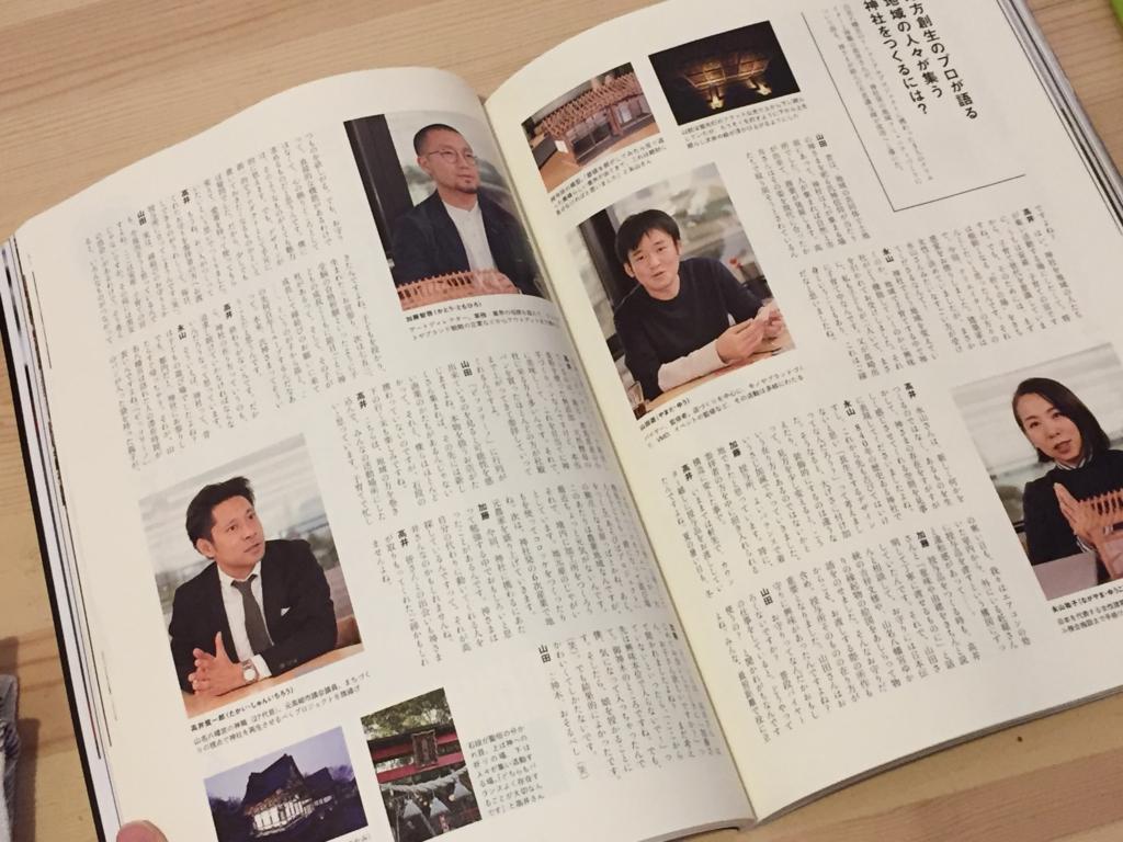 f:id:yamana8mangu-takasaki:20161205135450j:plain