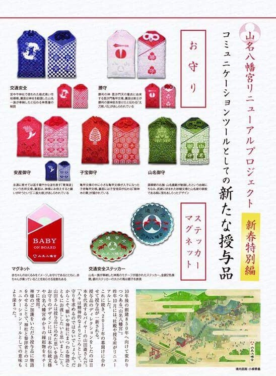 f:id:yamana8mangu-takasaki:20161227002444j:plain