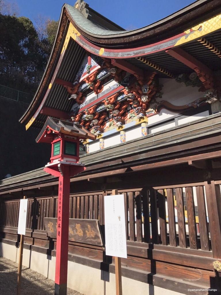 f:id:yamana8mangu-takasaki:20161231090355j:plain