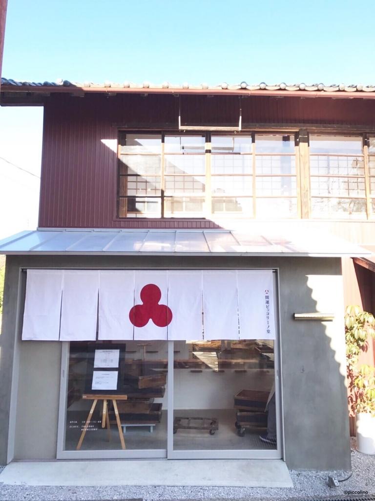 f:id:yamana8mangu-takasaki:20161231114540j:plain