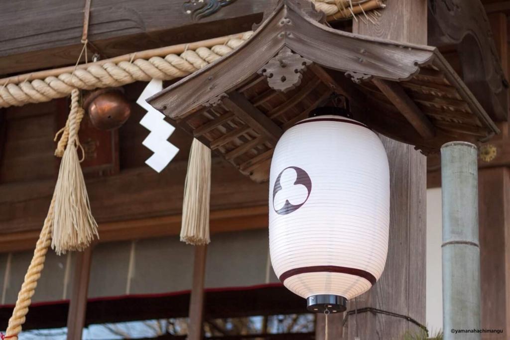 f:id:yamana8mangu-takasaki:20170104221803j:plain