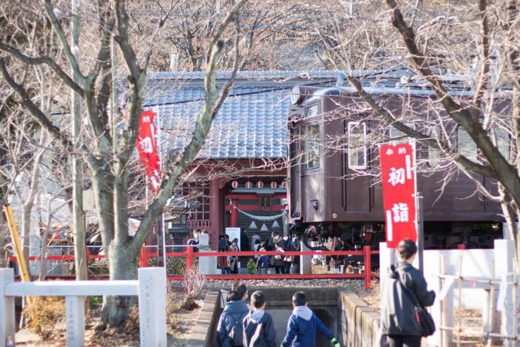 f:id:yamana8mangu-takasaki:20170104222031j:plain