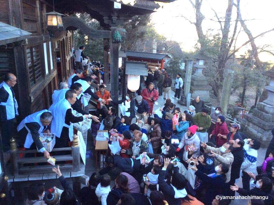 f:id:yamana8mangu-takasaki:20170203211554j:plain