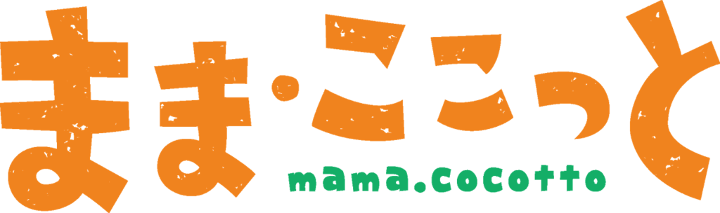 f:id:yamana8mangu-takasaki:20170408000026p:plain:w300