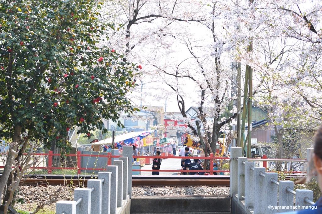 f:id:yamana8mangu-takasaki:20170418151709j:plain:w500