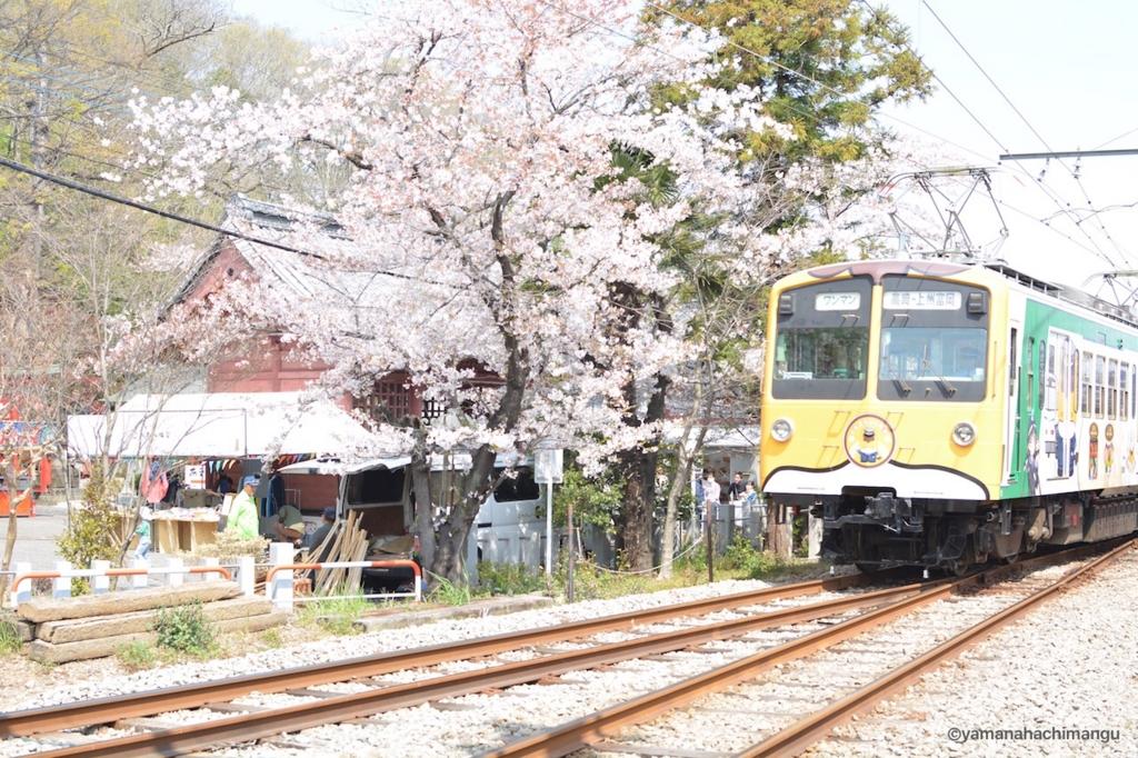 f:id:yamana8mangu-takasaki:20170418151804j:plain:w500