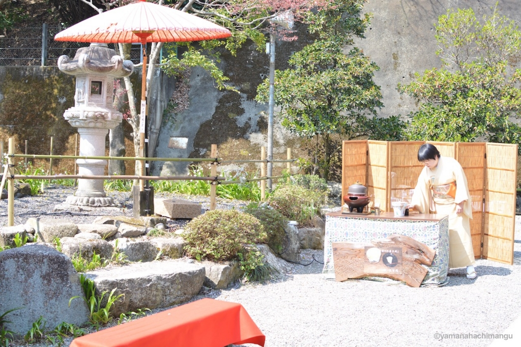 f:id:yamana8mangu-takasaki:20170418152254j:plain:w500