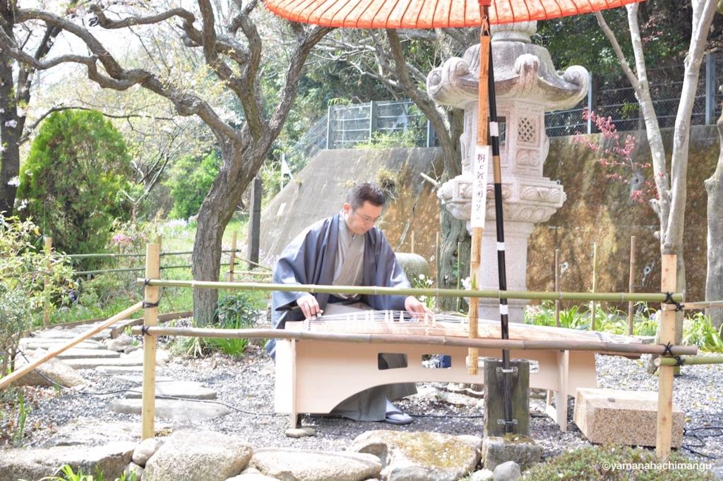 f:id:yamana8mangu-takasaki:20170418152307j:plain:w500