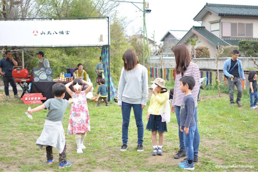 f:id:yamana8mangu-takasaki:20170421143538j:plain:w500