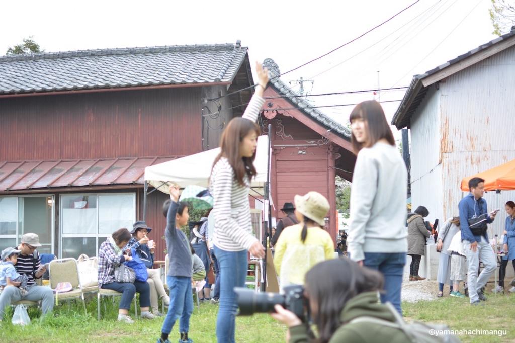 f:id:yamana8mangu-takasaki:20170421143634j:plain:w500