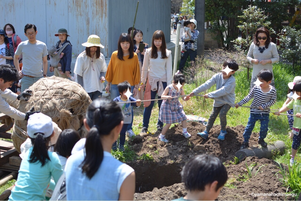 f:id:yamana8mangu-takasaki:20170421145028j:plain:w500