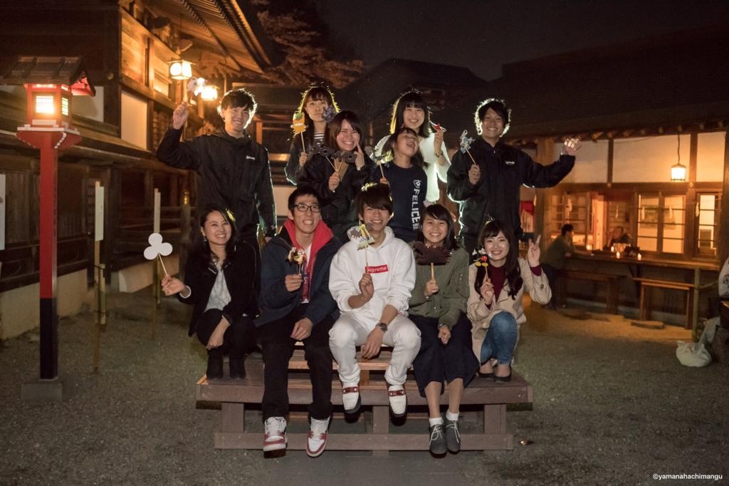 f:id:yamana8mangu-takasaki:20170421145747j:plain:w500
