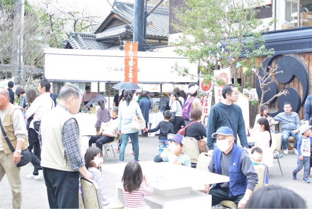 f:id:yamana8mangu-takasaki:20170421155420j:plain:w500