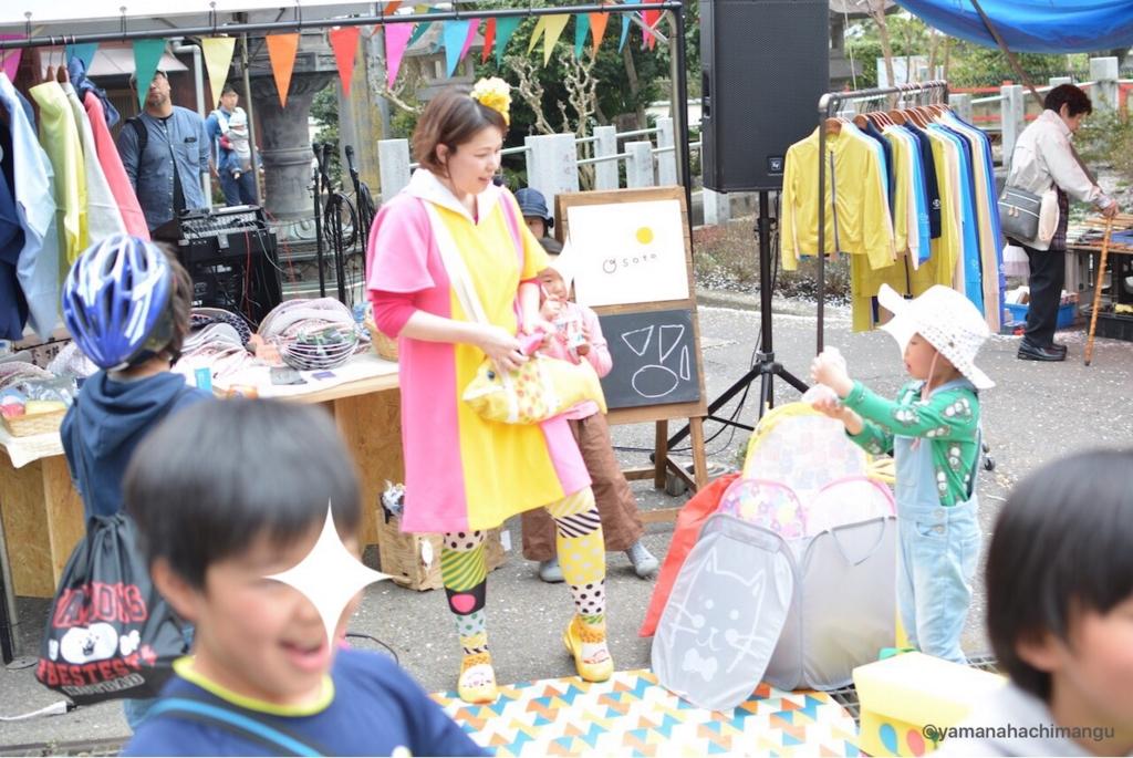 f:id:yamana8mangu-takasaki:20170421161016j:plain:w500