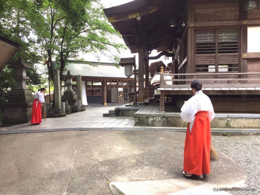 f:id:yamana8mangu-takasaki:20170601121523j:plain:w500