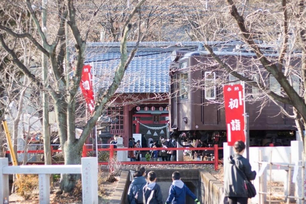 f:id:yamana8mangu-takasaki:20171227134629j:plain