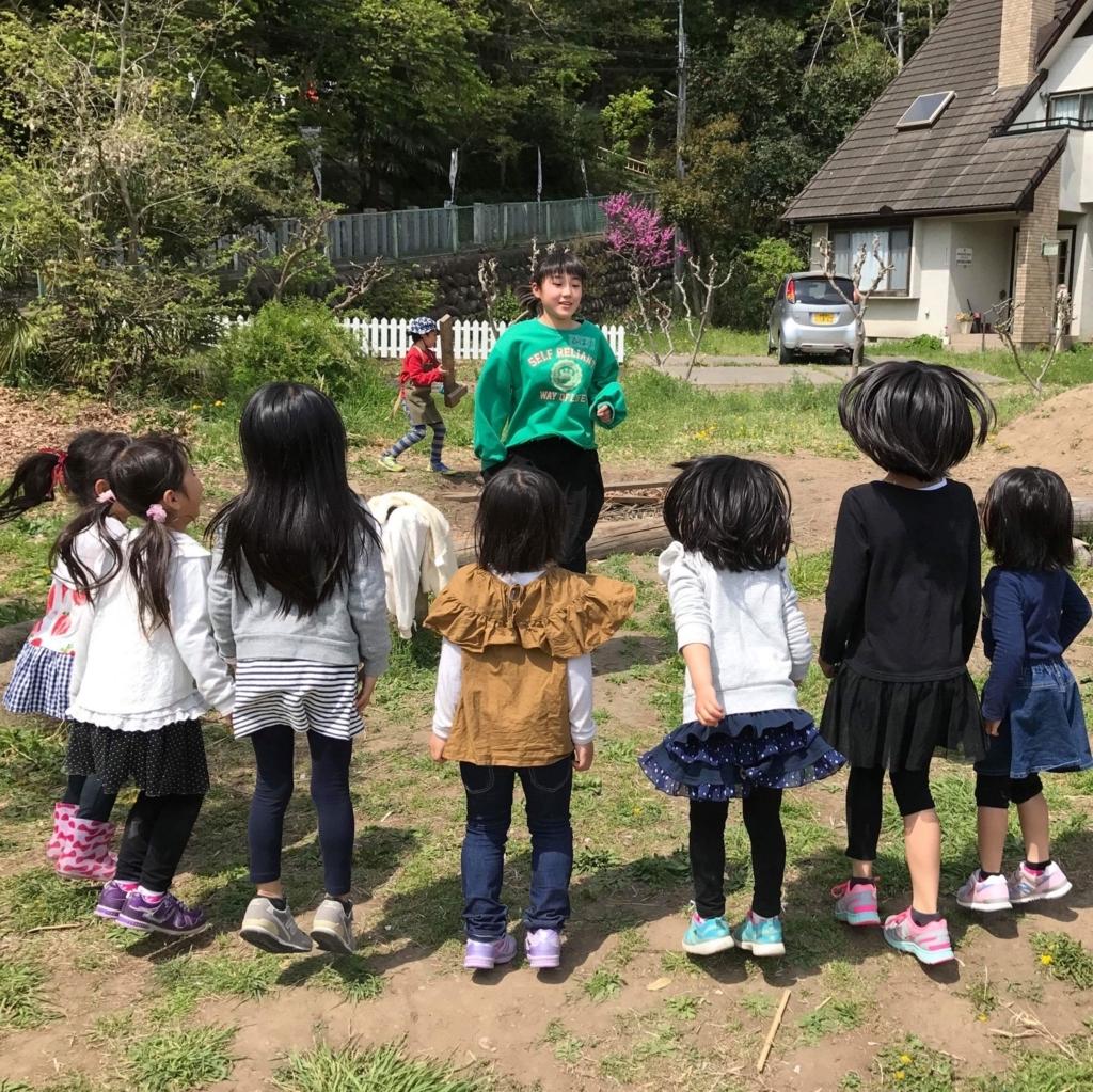 f:id:yamana8mangu-takasaki:20180418230825j:plain