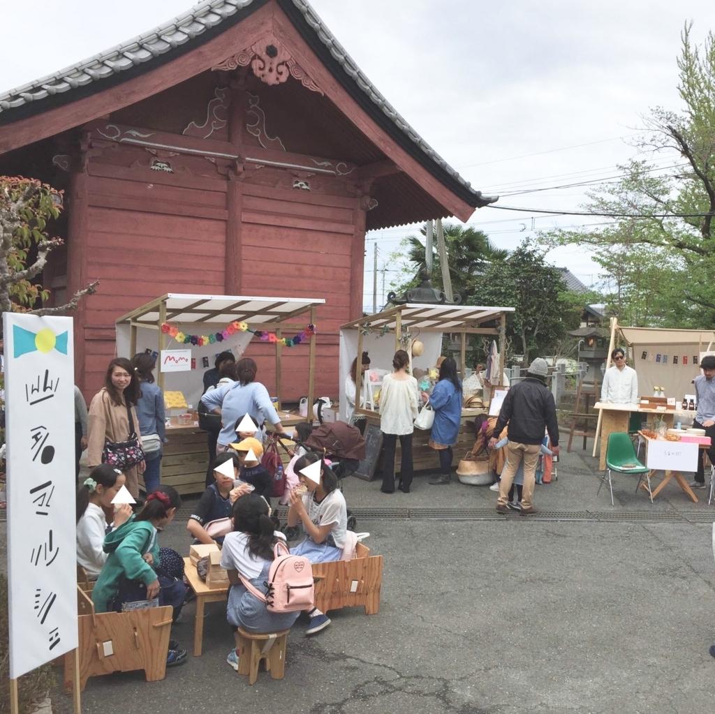 f:id:yamana8mangu-takasaki:20180418233111j:plain