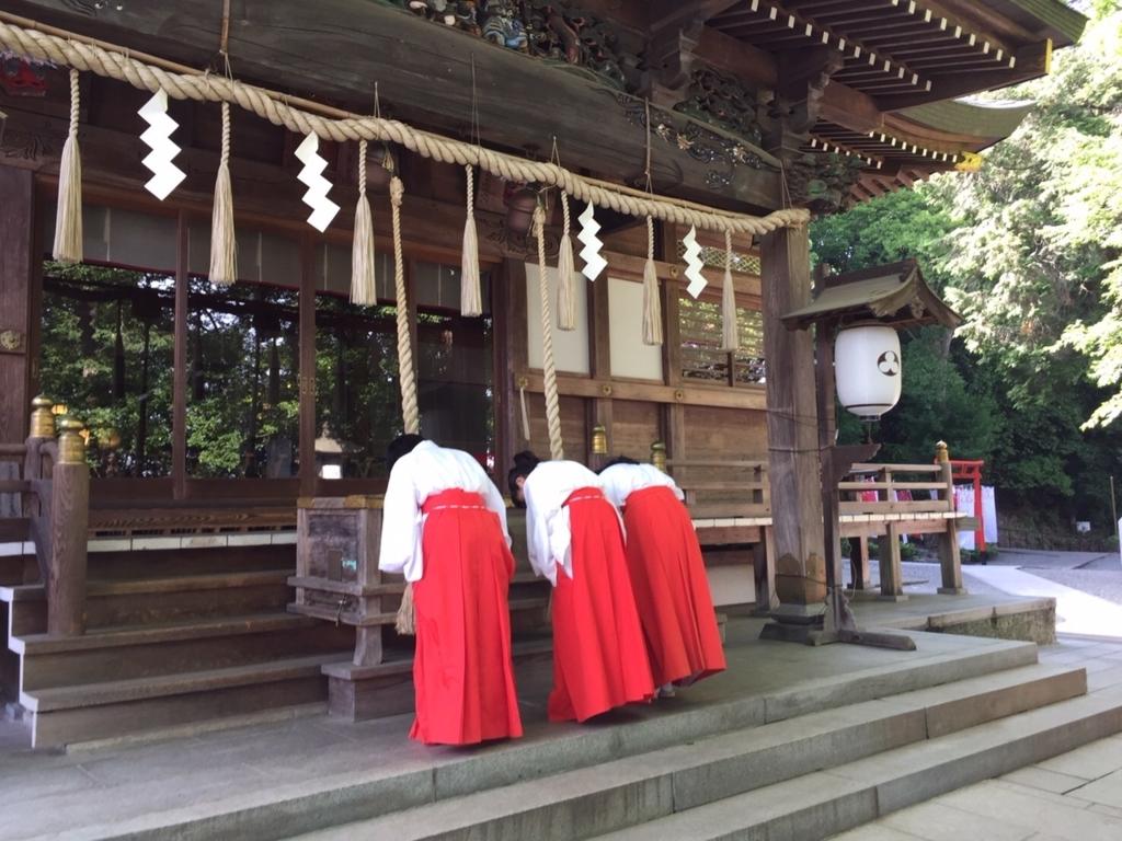 f:id:yamana8mangu-takasaki:20180528134347j:plain