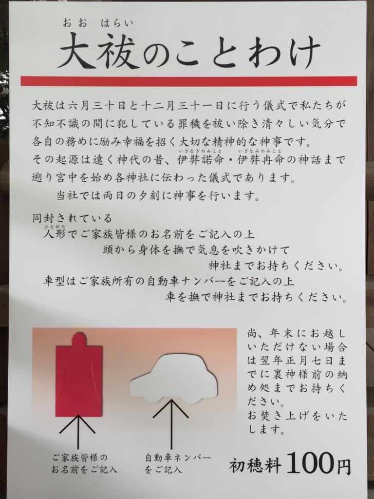 f:id:yamana8mangu-takasaki:20180627215418j:plain