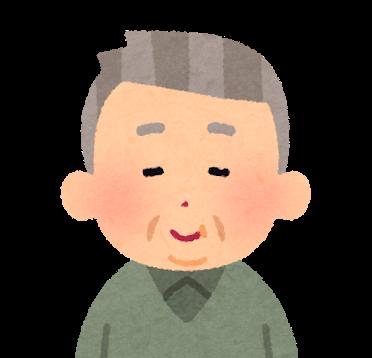 f:id:yamanaiamewanai:20210426215338p:plain
