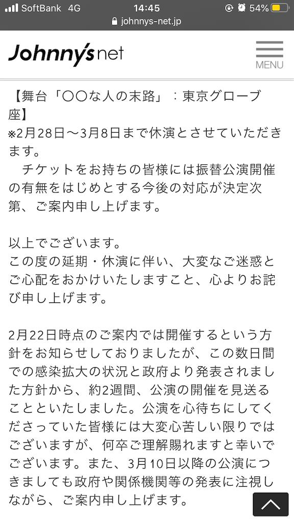 f:id:yamanaka44-theta:20200302230025p:image