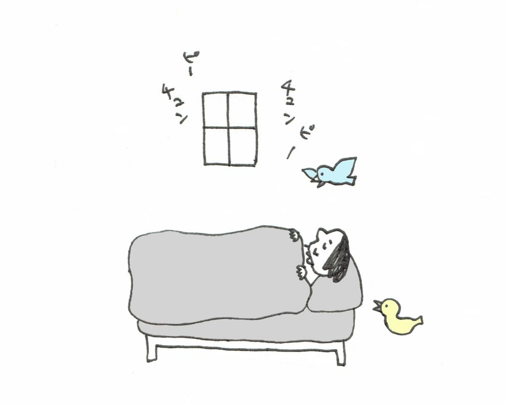 f:id:yamanaonao:20160702132747j:plain