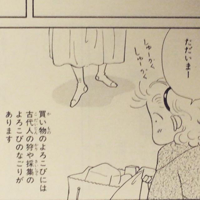 f:id:yamanaonao:20160715224118j:plain