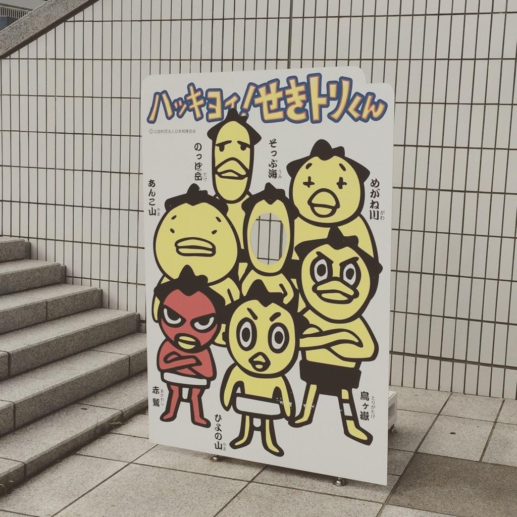 f:id:yamanaonao:20160816212400j:plain