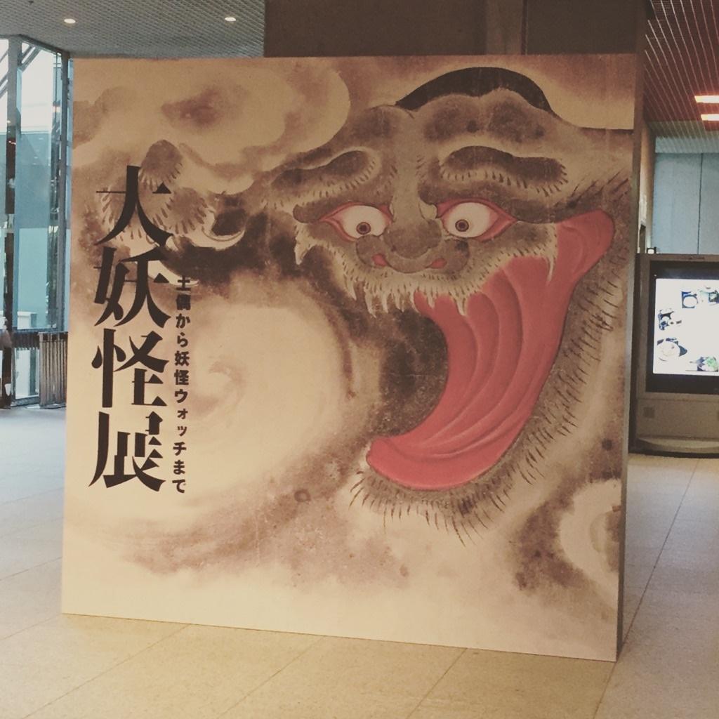f:id:yamanaonao:20160816212440j:plain