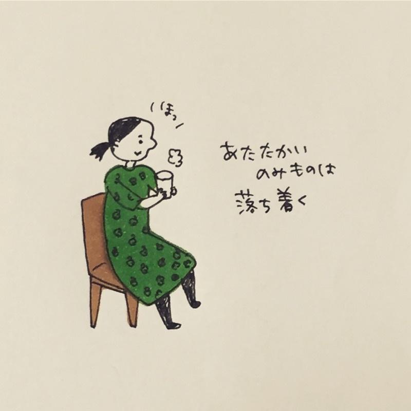 f:id:yamanaonao:20161123180352j:plain