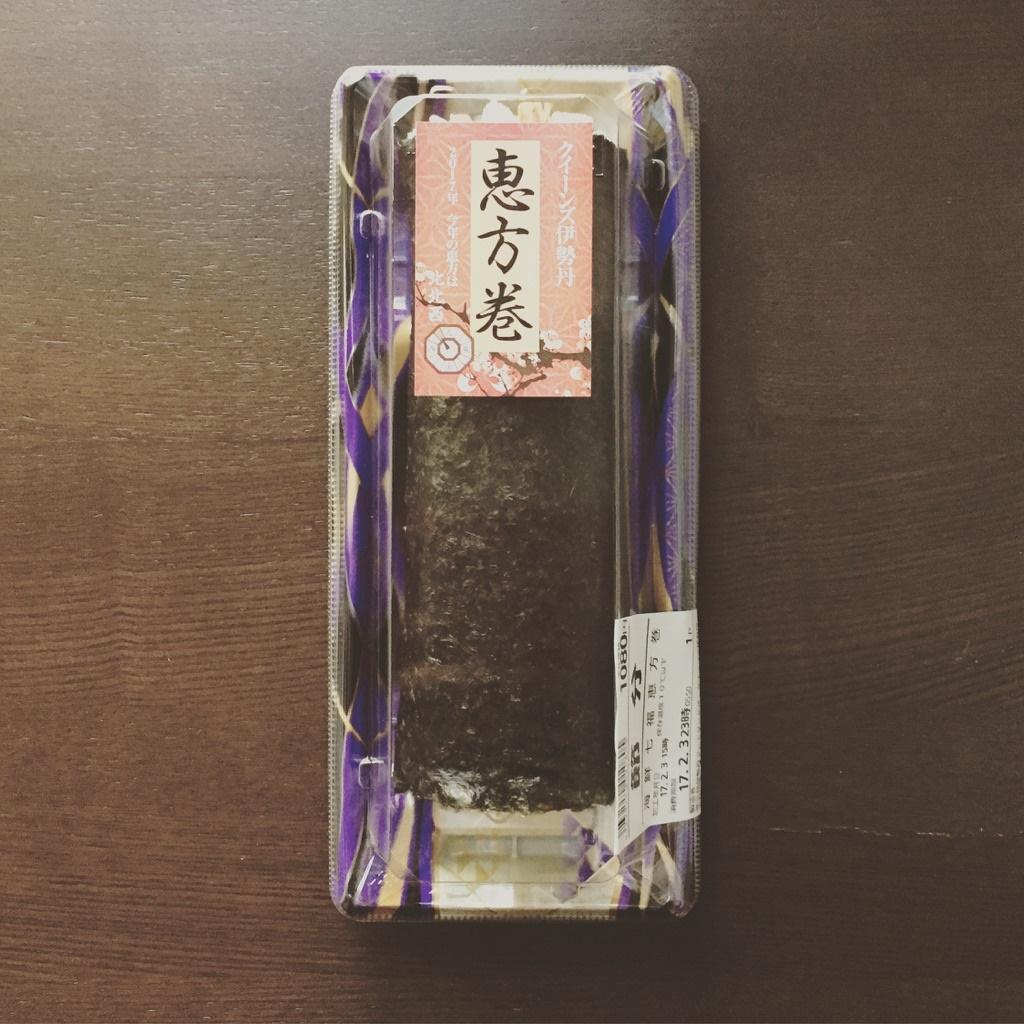 f:id:yamanaonao:20170203201155j:plain
