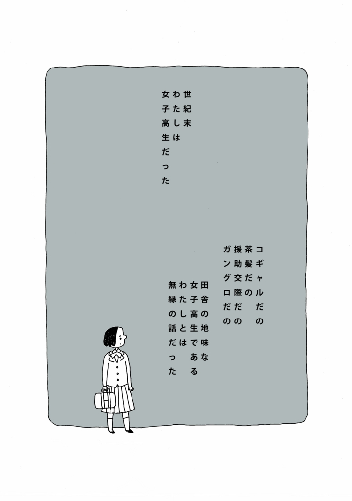 f:id:yamanaonao:20170205065557j:plain