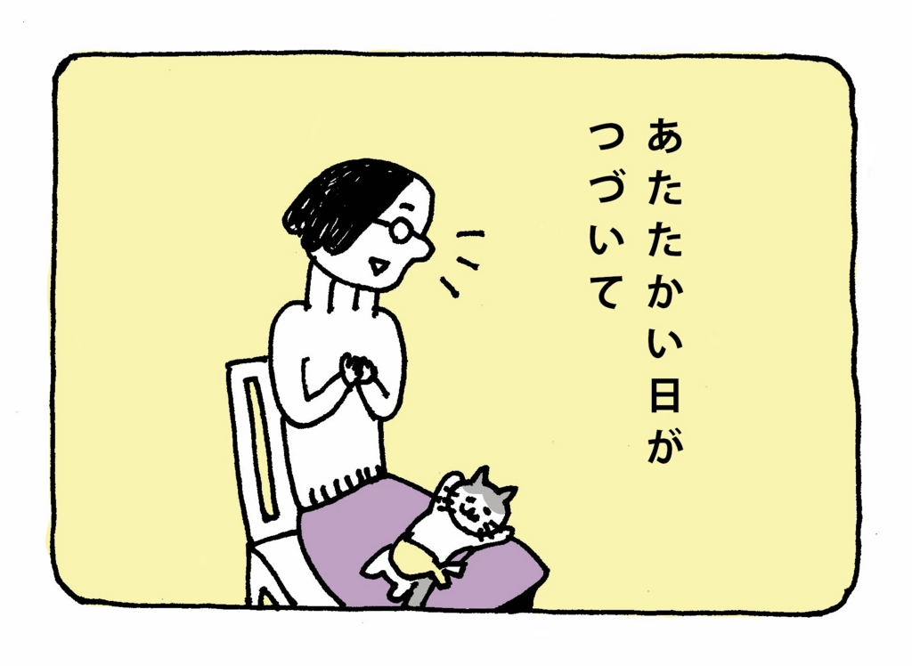 f:id:yamanaonao:20170312232655j:plain