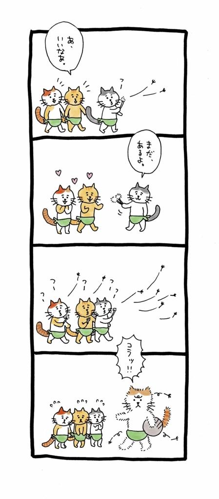 f:id:yamanaonao:20170416161449j:plain