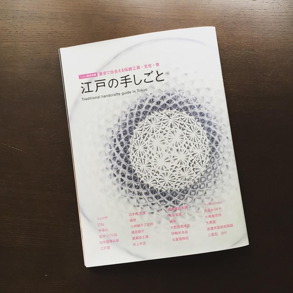 f:id:yamanaonao:20170418160226j:plain