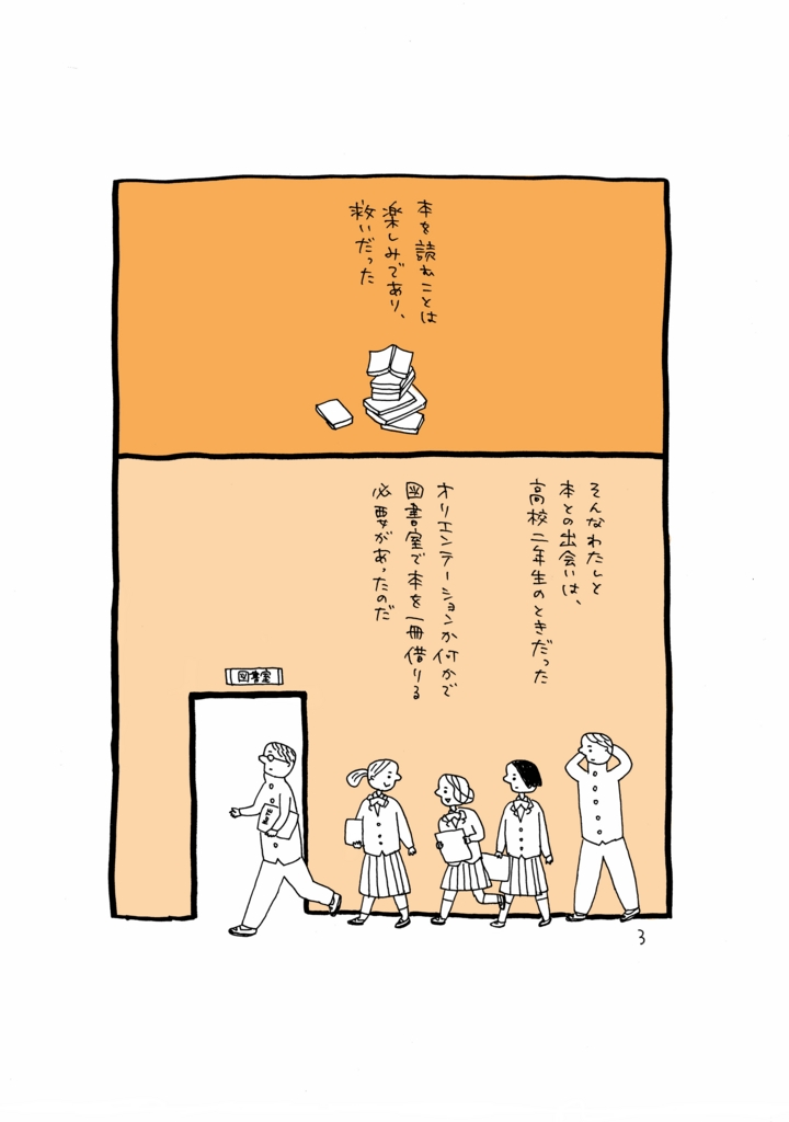 f:id:yamanaonao:20170430234521j:plain