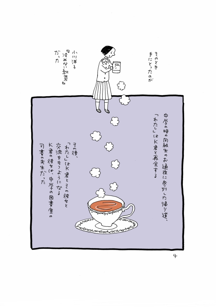 f:id:yamanaonao:20170430234549j:plain