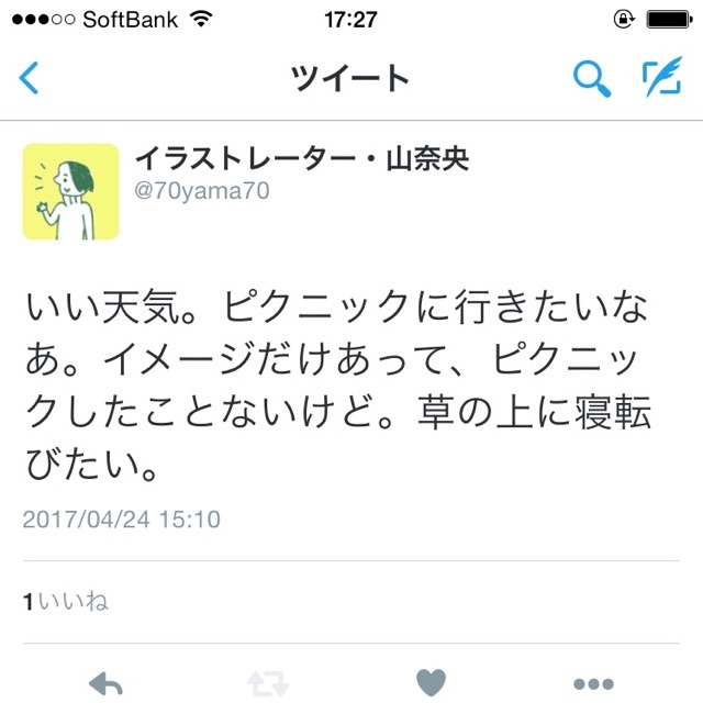 f:id:yamanaonao:20170503173011j:plain