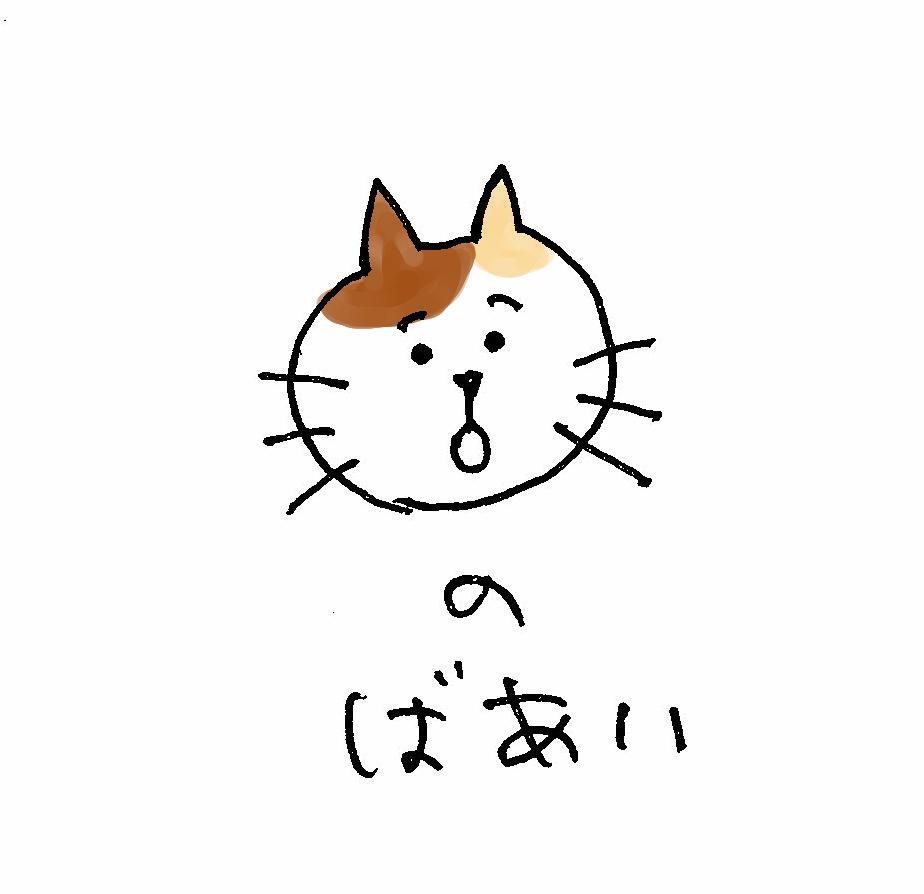 f:id:yamanaonao:20170604230306j:plain