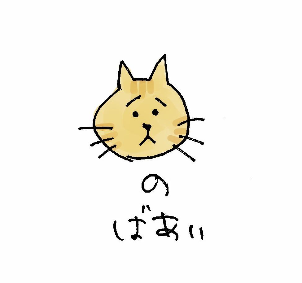 f:id:yamanaonao:20170604230356j:plain
